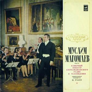 Муслим Магомаев - Старинные арии