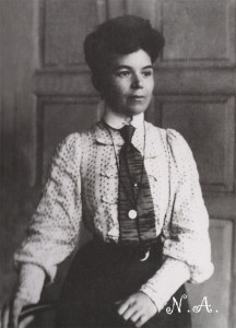 Байдигюль Терегулова - Магомаева
