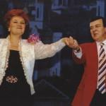 на концерте «Созвездие друзей» 1998 год