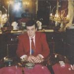 Домашняя фотосессия 1995 год