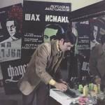 """кадры из фильма """"Поёт Муслим Магомаев"""""""