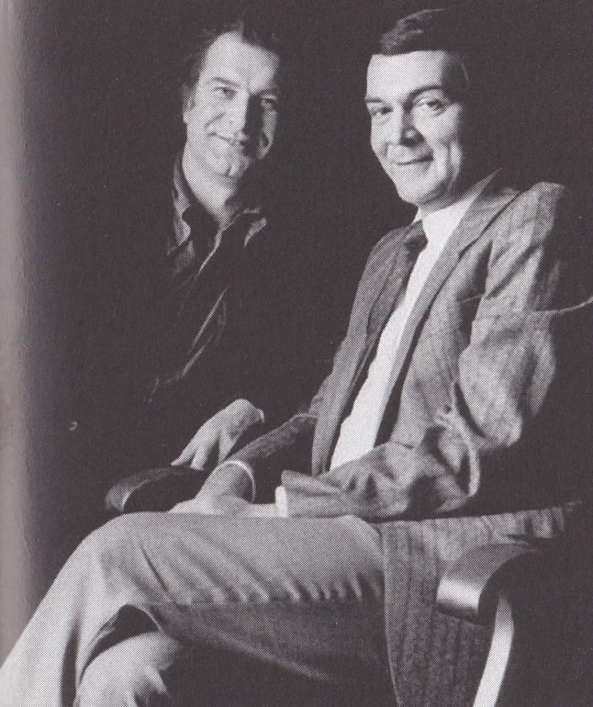 Муслим Магомаев с художником Александром Шиловым