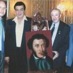 Муслим Магомаев с братом Кемалом, племянником Джемалом и Таиром Салаховым