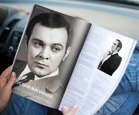 publishen
