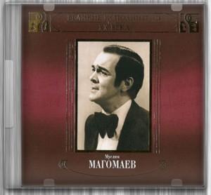 2002. Великие исполнители XX века (2 CD)