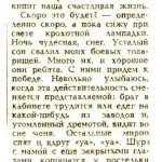vishka2