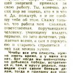 vishka5